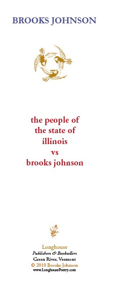 Brooks Johnson